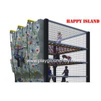 Cheap Vertical Outdoor Kids Climbing Equipment , Childrens Climbing Frames For Their Competition for sale