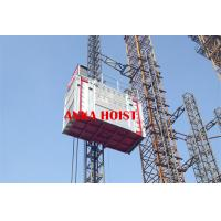 Cheap CE Approved Building Construction Lift Passenger Hoist Elevator 63 M / Min Speed for sale
