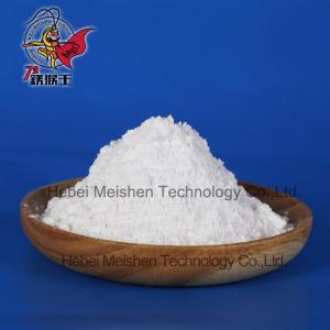 China Magnesium Oxide Pharma Grade EP USP BP GMP on sale