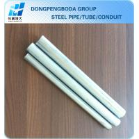 Cheap UL797 ANSI C80.3 electrical conduit China supplier made in China market for sale