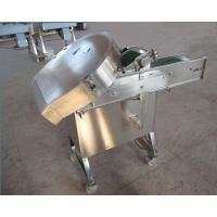 Cheap Energy Saving Bias Cutter 2 - 20mm In Fruits & Vegetable Processing 1.5KW For Kidney Bean for sale
