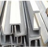Cheap Pickling 309S 310S 316 430 Stainless Steel U Channel Bar For Chemical Industry for sale