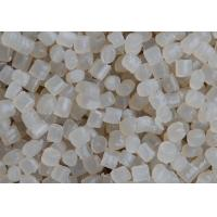 China Recycled HDPE Plastic Granules For Film / Non Woven / Pipe Coating / Cable Shield on sale