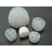 Cheap MBBR Bio Filter Medias With White Color And Virgin HDPE Material For Wastewater wholesale