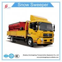 Cheap NJJ5160TCX5 China heavy-duty snow rotary broom sweepers with salt spreader for sale