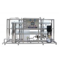 China 8m³ Mobile Water Desalination Plant Reverse Osmosis Plant / Industrial Water Purification Equipment on sale