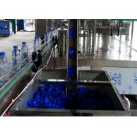 Cheap 1000ml 5000 Bottled Fresh Pasteurized Small Milk Processing Plant SUS304 wholesale