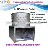 Cheap China big chicken pluckers poultry equipment plucker and scalder products show for sale