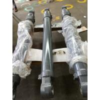 Buy cheap VOE14606236 volvo EC480DL arm hydraulic cylinder from wholesalers