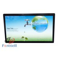Cheap Electronic Signage Display Wall Mounted Digital Signage With Touch Screen Metal Case for sale