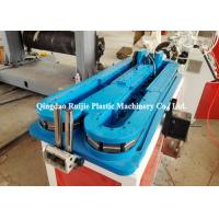 Cheap High Automatization Corrugated Pipe Production Line 8 - 500mm Pipe Diameter for sale