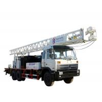 China 300 Meters Depth Rotary Drilling Rig / Borehole Drilling Machine Truck Mounted on sale