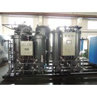 Cheap Traditional Power Metallurgy Products PSA Nitrogen Generator , Psa Nitrogen Plant for sale