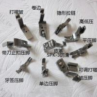 Cheap Different Sewing Accessories of Juki , Brother , Pegasus Textile Machinery Spare Part wholesale