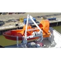 China Marine A- type fast rescue boat davits on sale