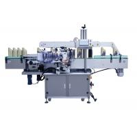 Cheap Square Round Container Filling Machine Double Sides Sticker Labeling Machine for sale