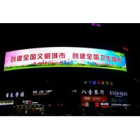Cheap Wall Mounted Outdoor Fixed LED Display 5mm Pixel Pitch Programmable Scrolling LED Sign for sale