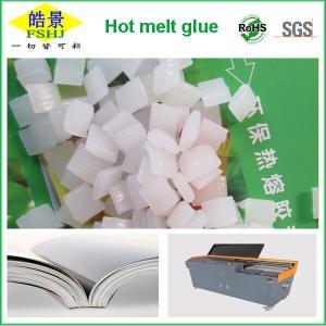 Cheap White Granule Hot Melt Adhesive Pellets , Hot Melt EVA Glue With Strong Adhesion wholesale