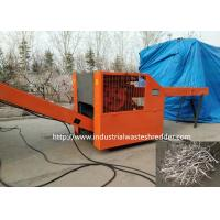 Cheap Waste Paper Rag Cutting Machine Wall Paper Kraft Paper Wood Pulp Paper Shredder for sale