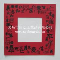 Cheap collage matboard for photo frame for sale
