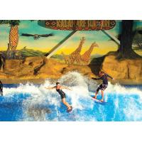 water surfing machine