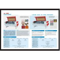 Fabric Material Auto Feeding Laser Cutting / Engraving Machine (JM1680T-AT)