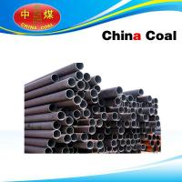Cheap ASTM A106 Seamless Steel Pipe for sale