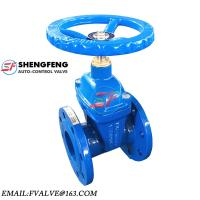 Buy cheap Hand Operated BS5163 Casting Iron Soft Seal 4 6 Inch PN10 Water Gate Valve from wholesalers