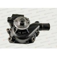 Cheap 3800883 Cummins Water Pump For Engine B3.3 Customized Package for sale