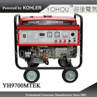 Quality YOHOU Selling magnetic power generator 1kw-300kw for sale