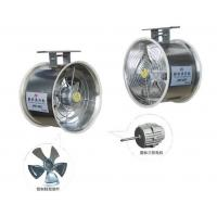 Cheap High quality and new design fan for poultry for sale