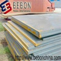 Cheap A283 A285 steel for sale