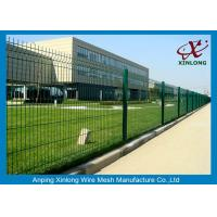 Cheap Easy Install Iron Wire Mesh Fence for Airport Fashionable Design 50 X 200mm for sale