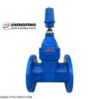 Cheap BS5163 Non Rising Stem Resilient Seat DN50 DN100 ductile iron gate valve manufacturer for sale