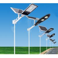 Cheap Outdoor Pole Mounted Integrated Solar Powered Street Lights With Lithium Battery for sale