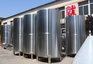 China Single Layer Food Grade Liquor Storage Bright Beer Tank on sale