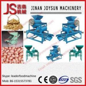 Cheap Peanut Kernel Making Machine Peanut Shelling Machine peanut picker groundnut crushing machine for sale