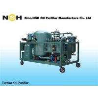 Buy cheap TF Turbine Oil Purifier from wholesalers