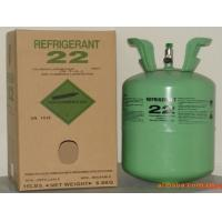 Cheap Auto A/C Refrigerant gas R22 (HCFC-22), with 99.95% purity for sale