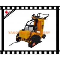 Buy cheap High Performance Double Blades Concrete Floor Saw from wholesalers