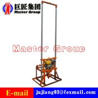 Cheap Gasoline water drilling machine small mini borehole drilling rigs for sale for sale