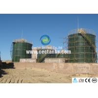 Cheap Environmental Protection Bolted Enamel Steel Tank for Landfill Leachate with Acid / Alkali Resistance wholesale