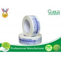 Single Sided Bopp Packing Tape Waterproof For Container Sealing , Gift Wrapping