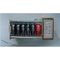 Cheap Stepper Motor Counter, Electromagnetic Counter, Impulse Counter, Counters, Drum Roller Register, for sale