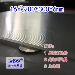 Cheap OK3D Lenticular Lens Sheet  16lpi  6MM lenticular board for Injekt printing big size 3D LENTICULAR Billboard France for sale