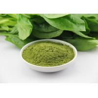 Cheap Natural Vegetable powder Dehydrated Spinach Powder Spinach Extract 100-120 mech for sale