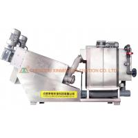 Cheap Automatic Fold Screw Sludge Dewatering Press , Sludge Press Machine 1900kg N.W. for sale