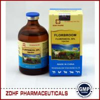 Cheap veterinary products for horses florfenicol injection 10% antibacterial drugs for sale