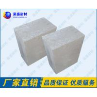Cheap Refractoriness>1770℃   Phosphate Bonded   High Aluminum Refractory Brick  230x114x65mm wholesale