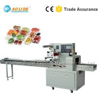 China Automatic Fruit Vegetable Packing Machine Green Papaya Packaging 3.2KW on sale
